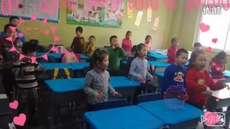 金阶梯学前班语文阅读课