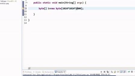Java虚拟机内存参数