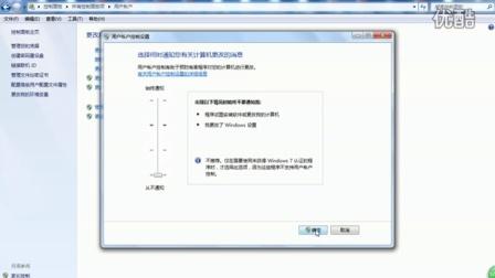 EXCEL万能百宝箱V26.8正版用户注册步骤(WIN7)