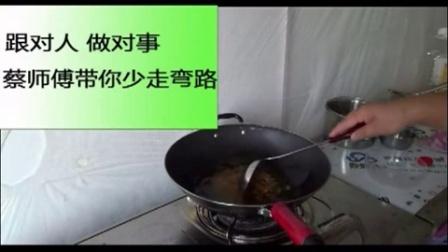 正宗武汉热干面的做法及配料培训,_亲自录制