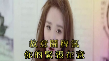 愛你 by 陳芳語 (翻糖花園主題曲) 同唱版 Sing Along