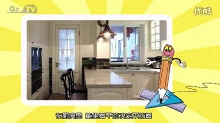 成都温江区开放式厨房装修设计-厨房的装修