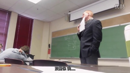 教授要求学生打电话开免提,结果让他吃惊