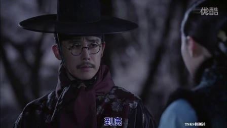 (张赫金敏贞)客主2015-39