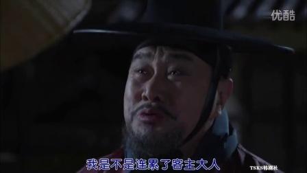 (张赫金敏贞)客主2015-40