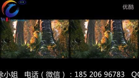 9dvr 影片资料  恐龙