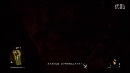 (正哥)孤岛惊魂原始杀戮-猎鹿抓虎记[第十一期]