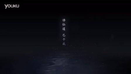 《青丘狐传说》手游绝美CG视频曝光_超清