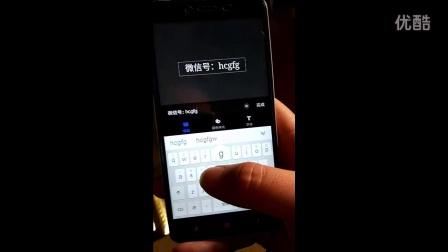 怎么用手机给图片加水印