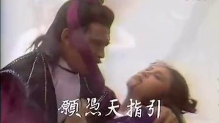 苗侨伟版《楚留香之蝙蝠传奇》片头主题曲
