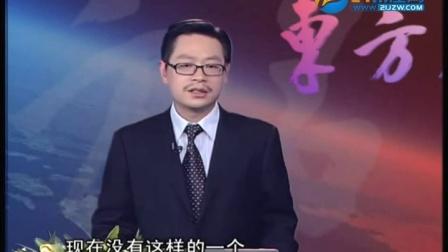 孙结先-精益管理思想应用4DVD-02