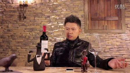 小黑品酒第149集 Chateau 级普通波尔多AOC怎么品?葡萄酒视频