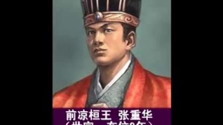 中国历代帝王图片大全(最完整版)