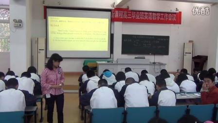"""公开课:""""7选5""""阅读理解题型中的衔接手段的指导与训练"""