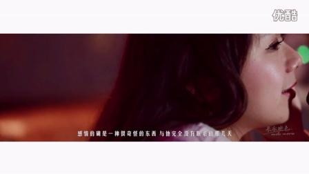 【米乐映色】爱情电影《豆瓣酱之吻》