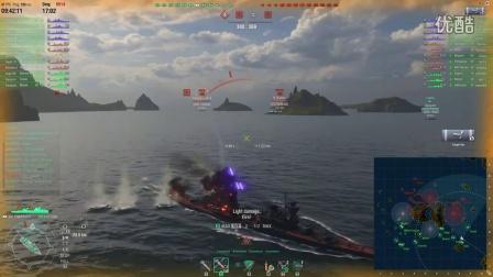 战舰世界 苏系8级巡洋舰Chapayev夏伯阳 演示/实战视频 --巴士视频 178战舰