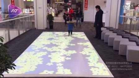 苏州地面互动投影,南京地面投影游戏,北京地面互动,上海地面互动投影-永旺梦乐城苏州新区店