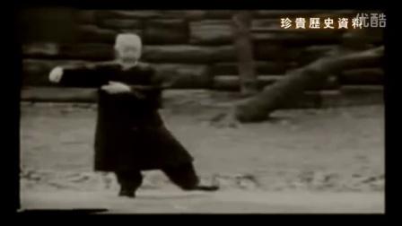 """黄氏太极创始人""""一代宗师黄性贤""""纪录片完整版。 Founder of Huang's Tai Chi ' Master Huang Sheng Shyan' 。"""