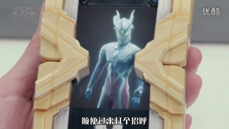 【LM制作3】【新列传139片尾差异片段】简中720P
