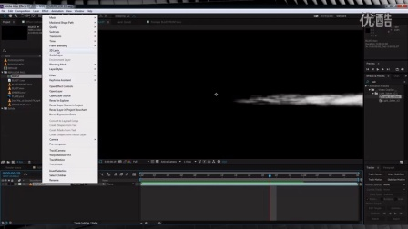 钢铁侠能量波发射特效教程 Iron Man Repulsor Blast After Effects Tutorial