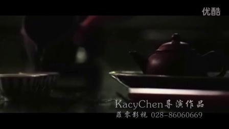 藏顿藏茶(成都菲零文化传媒公司KacyChen导演作品)