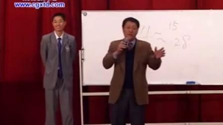 胡立阳证券交易策略VIP课程01