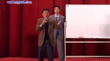 胡立阳证券交易策略VIP课程02