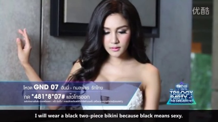 138.COM FHM GND 2015 - TOP 10 - S BáO DANH 07