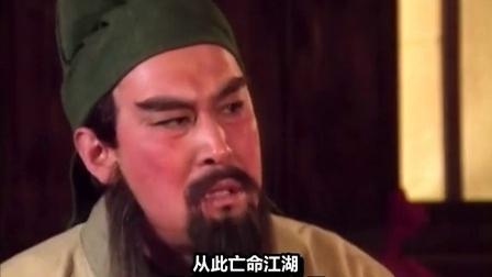 央视三国演义粤语版 第01集桃园三结义