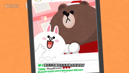 LINE FRIENDS_ITAEWON STORE
