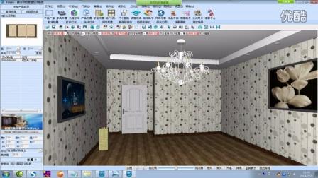 圆方衣柜设计软件7.0版视频教程 趟门衣柜智能布置 扣扣826123553 电话15860307874