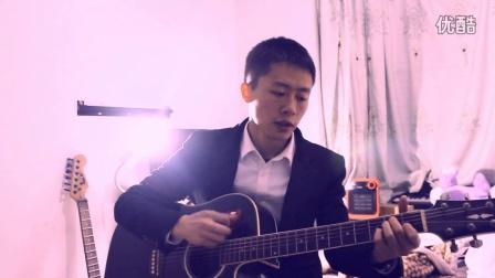 吉他弹唱 《你的背包》