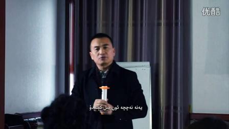 超级课堂研讨会(kaltis darishana)mayak