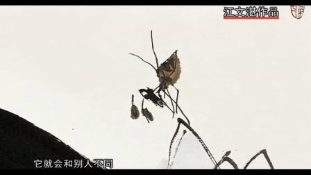 终南禅意   江文湛花鸟画新作展