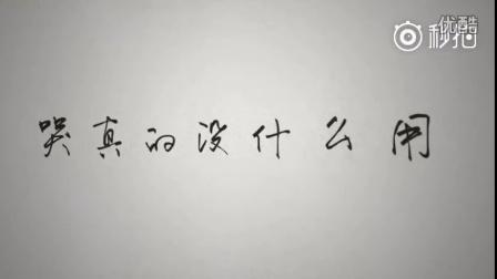 《IF YOU》中文填词版,也很好听,听着又是不一样的味道~