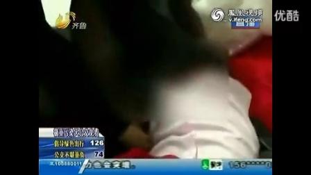 山东16岁伴娘遭扒衣全身被摸遍 受辱后曾自杀_标清