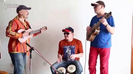 U-Band Ukelele