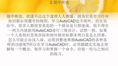 芜湖CAD培训机构-CAD制图软件培训