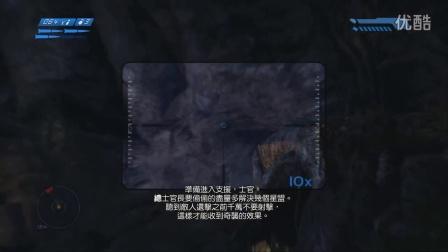 【HALO 1】第4期