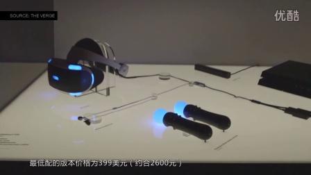 「科技三分钟」iPhone 7 真机谍照首次曝光 索尼公布PS VR售价 160316