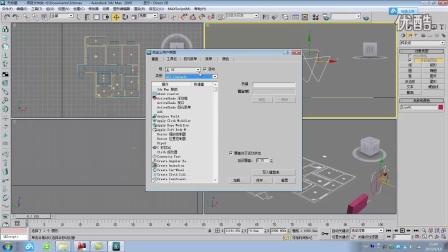 3dmax房屋建模室内设计培训