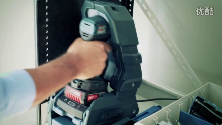 New bosch wireless charging for power tools
