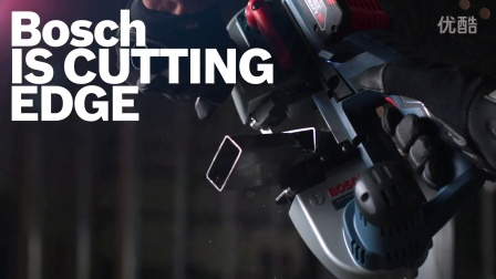 Bosch power tool break new ground