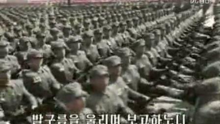 朝鲜音乐 朝鲜歌曲 歌剧