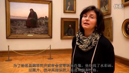 特列季亚科夫画廊。第2期