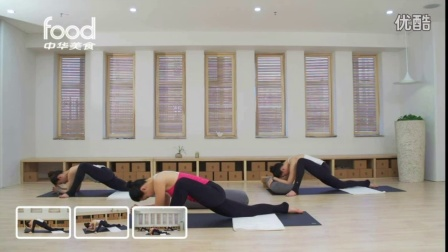 阴阳瑜伽-脾胃经的养护