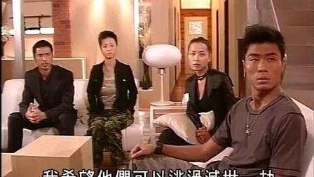 我和僵尸有个约会3粤语版 - 第36集_标清