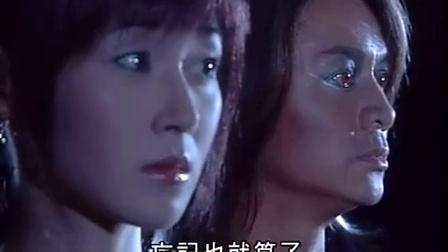 我和僵尸有个约会3粤语版 - 第37集_标清