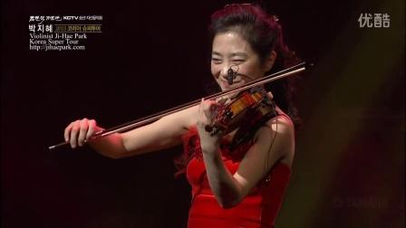 【高清】韩国小提琴家朴智慧super tour济州站:智慧阿里郎