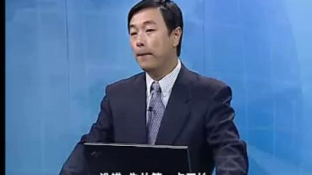胡楠:六西格玛在中国企业的实施03心意服饰商学企业培训讲座